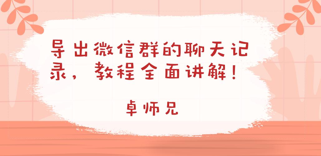 QQ截图20190130175840