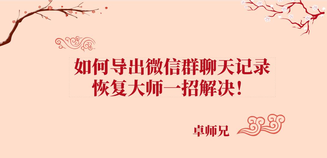 QQ截图20190130181702