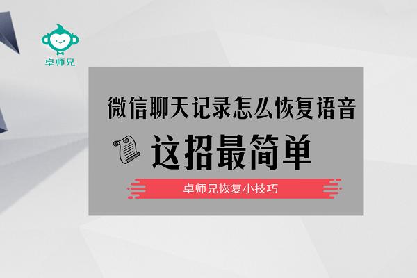 默认标题_横版配图_2019.05.16 (2)