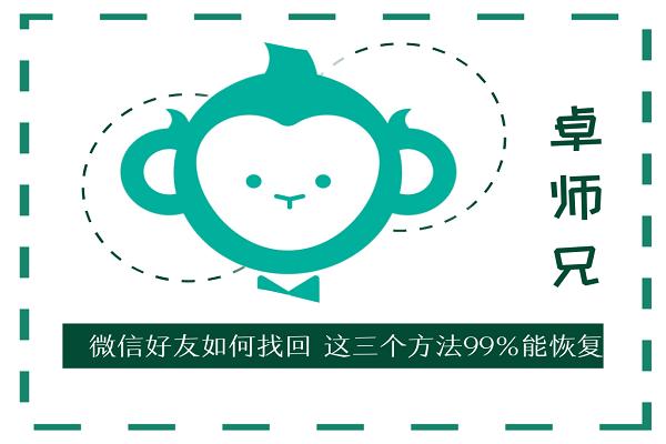 默认标题_横版配图_2019.05.16 (5)