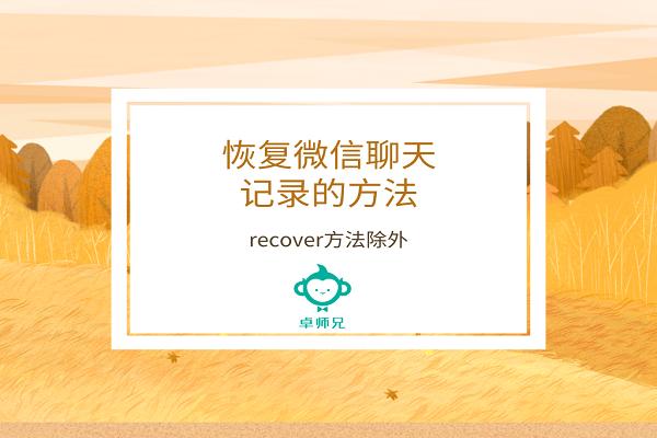 默认标题_横版配图_2019.05.16 (7)