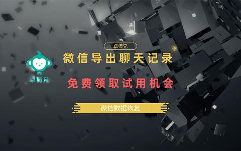 默认标题_视频封面_2019.05.14 (10)