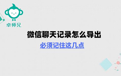 默认标题_视频封面_2019.05.14 (4)