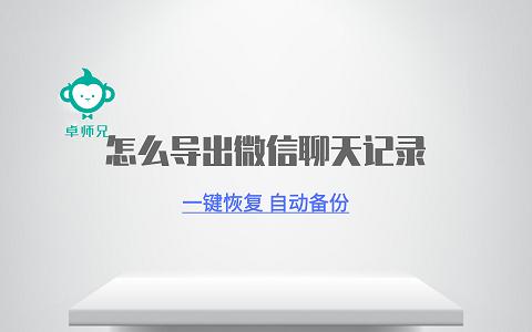默认标题_视频封面_2019.05.14 (9)