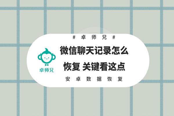 默认标题_视频封面_2019.05.15 (5)
