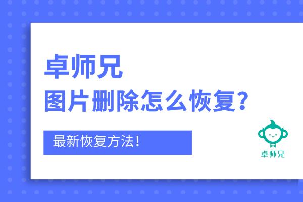 未命名_自定义px_2019.06.03 (20)
