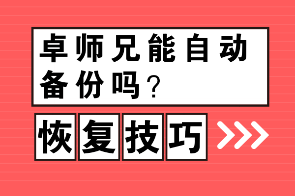 未命名_自定义px_2019.06.05 (14)