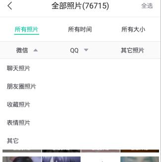 5$VO{6M0PZLH7PKG)NARCB0_看图王