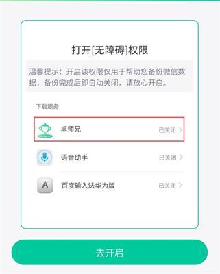 Screenshot_20190821_164636_com.auntec.zhuoshixion_看图王