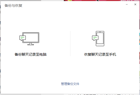 EDAC5C87-CDE0-4c7c-B1FD-FA92B8BB8BAC_看图王