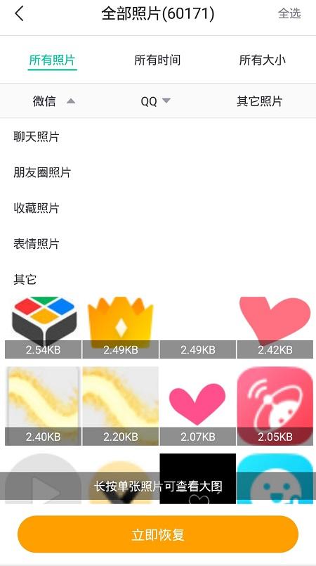 QQ图片20200402174131_看图王