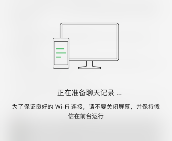 IMG_3067_看图王